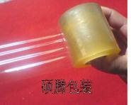 上海PVC线绕膜供应图片