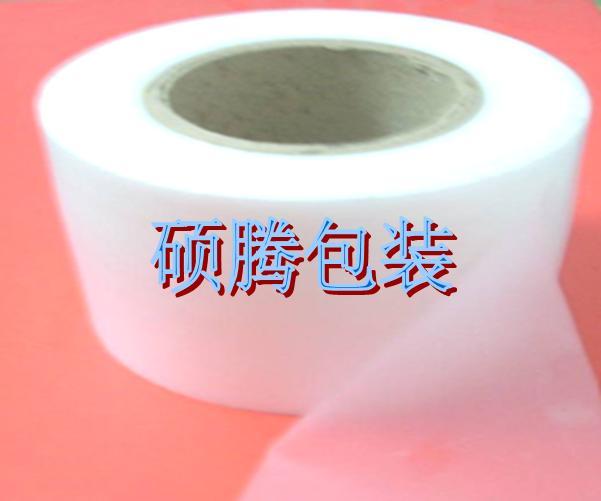 供应上海浦东保护膜