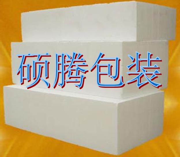 供应包装泡沫板