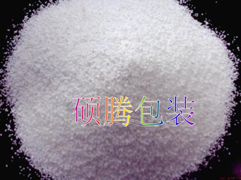 供应上海保丽龙厂批发