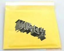 供应复合信封带