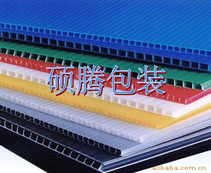 供应塑料瓦楞板