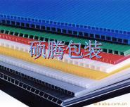 塑料瓦楞板图片