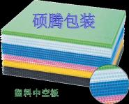 上海PP瓦楞板图片