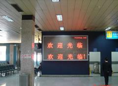 吴江勒克苏州LED电子显示屏公司
