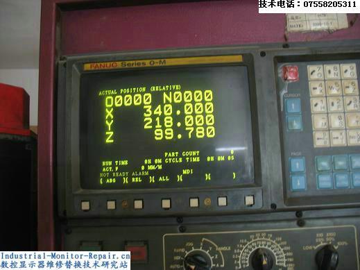 数控冲床,船舶,雷达视频信号转换器支持通过rs232串口控制器对电路板