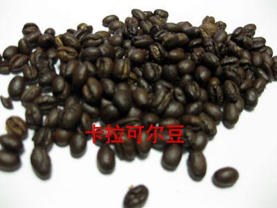 供应咖啡烘焙豆批发