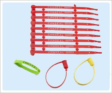 塑料封条厂家直销塑料封条-石化银行塑料封条-02批发