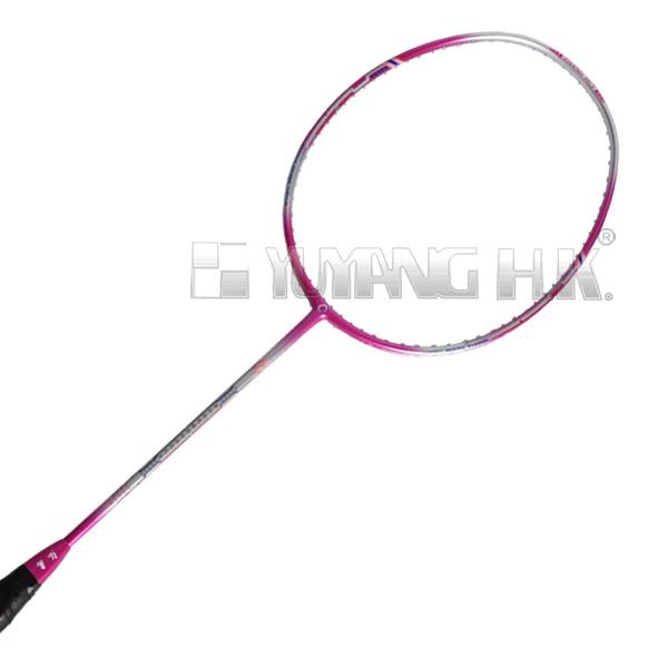 定制羽毛球拍青干系列Q5图片/定制羽毛球拍青干系列Q5样板图
