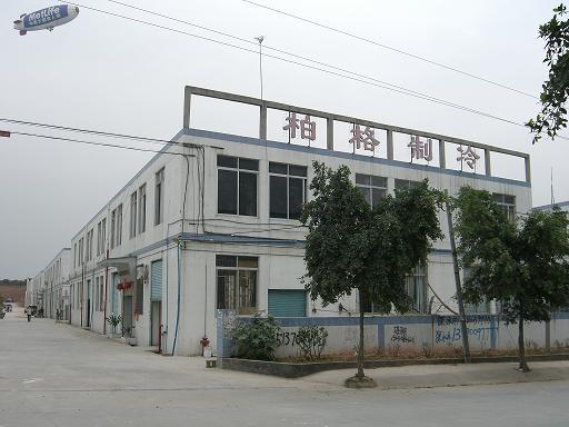 广州市柏格制冷设备有限公司
