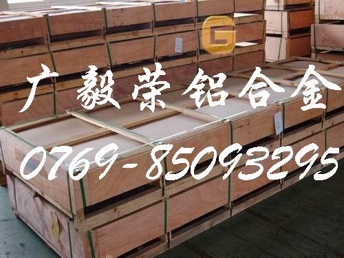 进口合金防锈铝5754销售