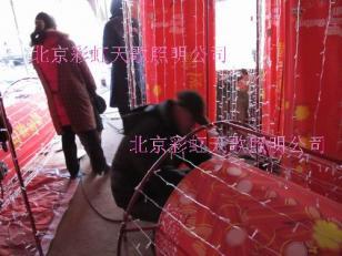 北京元宵节灯笼图片