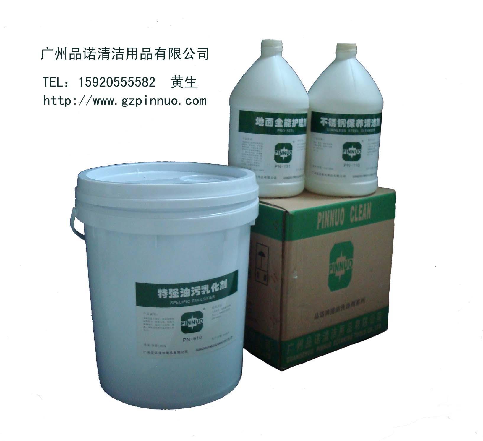 供应除垢剂图片