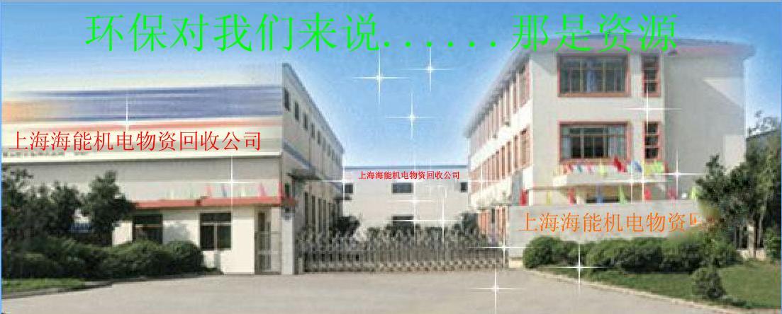上海电线电缆无锡变压器回收公司