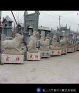 12生肖石雕图片