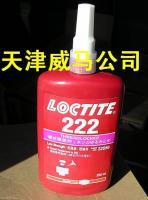 供应乐泰胶水222