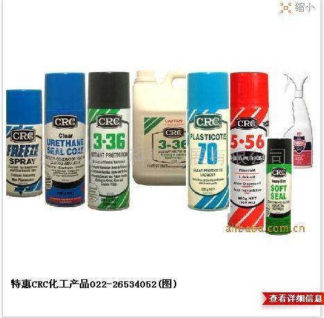 天津供应CRC工业清洗剂防锈除锈剂润滑剂美国CRC批发
