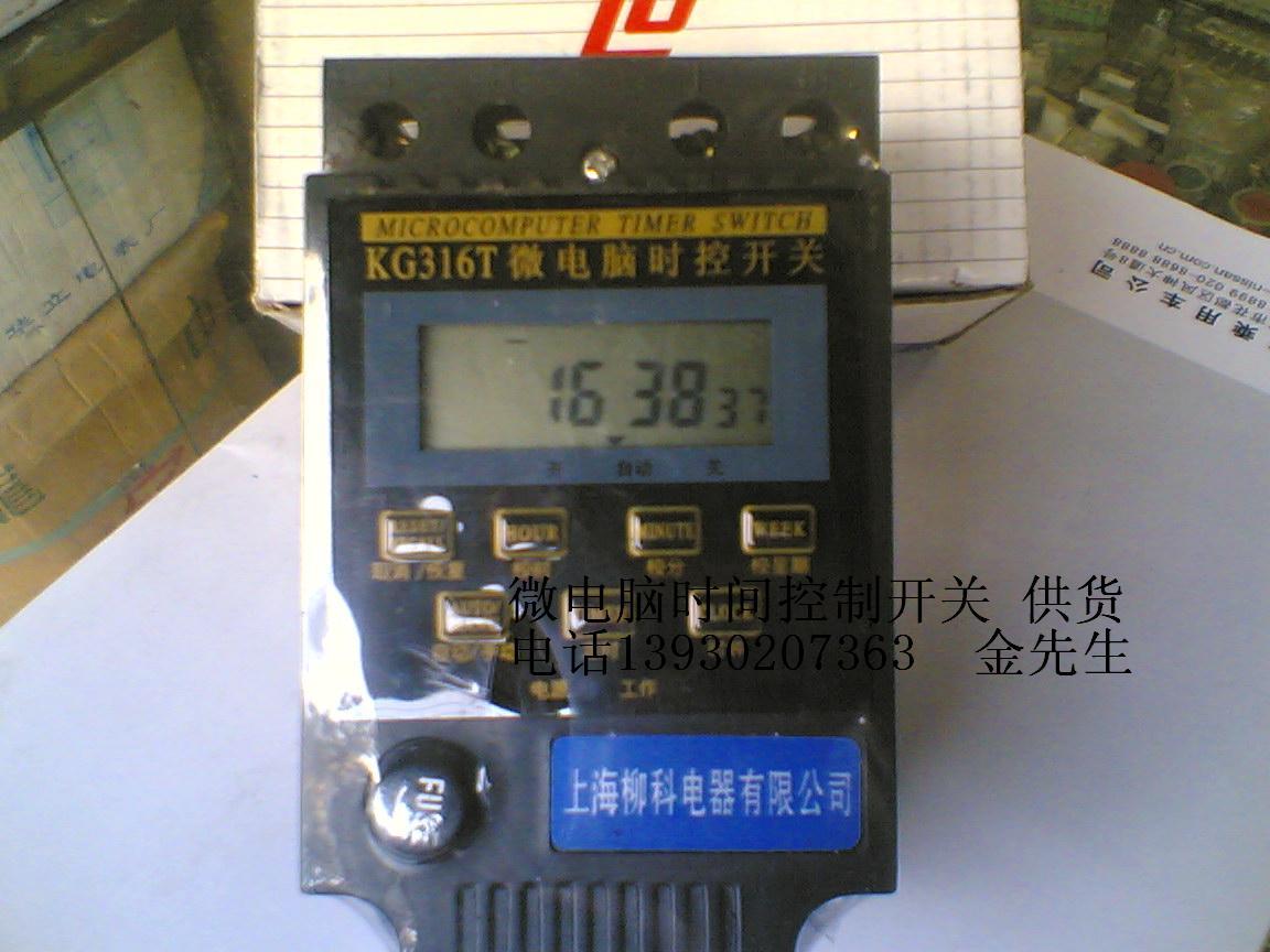 微电脑时间控制器接线图