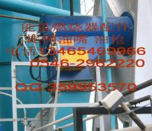供应能量燃烧器配件
