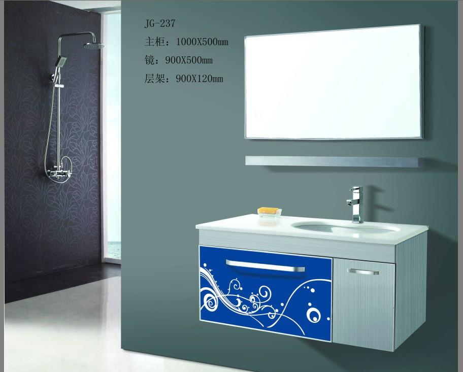 供应彩色玻璃不锈钢浴室柜237