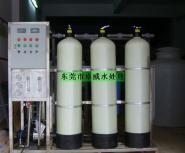 谢岗生活净化水设备图片