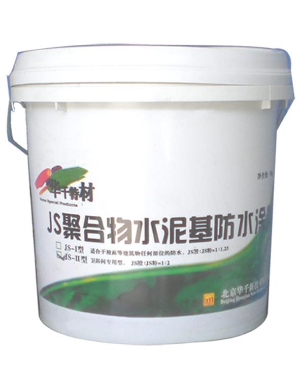 卫生间防水涂料、地下隧道JS-1聚合物水泥基防水涂料