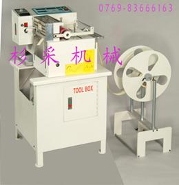 供应电子裁剪机,断带机,切断机,冷热切机图片