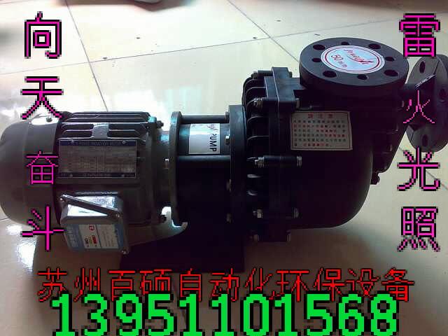 供应浙江PVDF泵