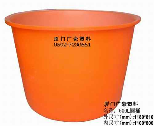 厦门广豪塑料制品有限公司生产供应厦门塑料圆桶