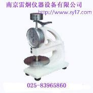 杭州台式橡塑测厚仪图片