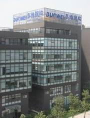 北京多维联合建筑板材有限公司
