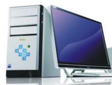 供应番禺电脑维修网络维护配件销售