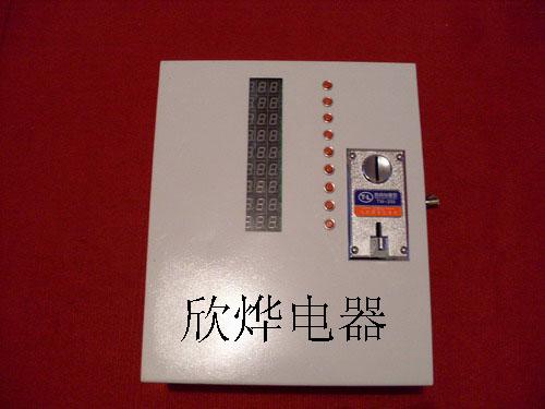 供应江苏投币电动车充电器