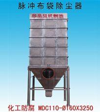 供应MDC型脉冲单机袋除尘器批发