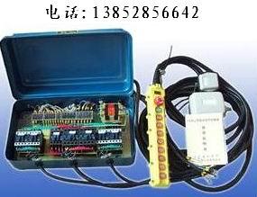 供应江苏三马电动葫芦电气控制箱带失压保护带急停开关36V图片