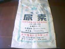 供应库存尿素袋