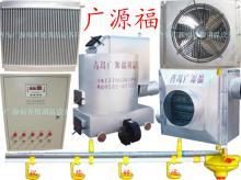供应养殖调温设备 饲喂设备