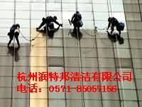 供应杭州清洗外墙