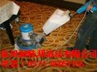 供应杭州地毯清洗