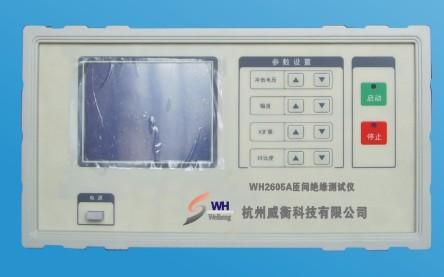 匝浆耐压测试仪图片