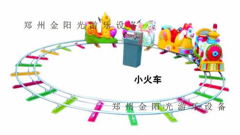 供应儿童游乐玩具轨道火车
