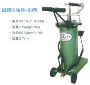 10L脚踏注油器-98型图片