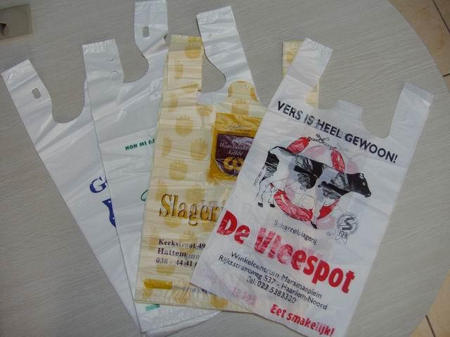 供应超市背心袋/PE购物袋/马甲袋