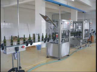 烟台华夏盛世葡萄酒营销中心