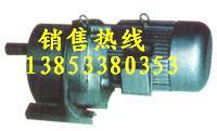YCJ减速电机