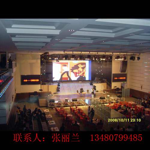 安徽LED显示屏