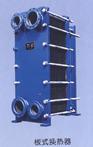 供应不锈钢板式油冷却器