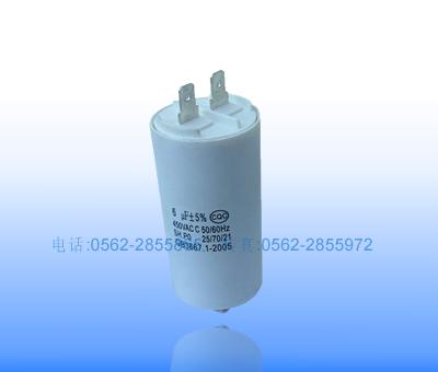 cbb60交流马达电容器_供应cbb60交流马达电容器