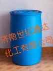 超低价供应齐鲁石化二丁酯|二丁酯生产厂家批发