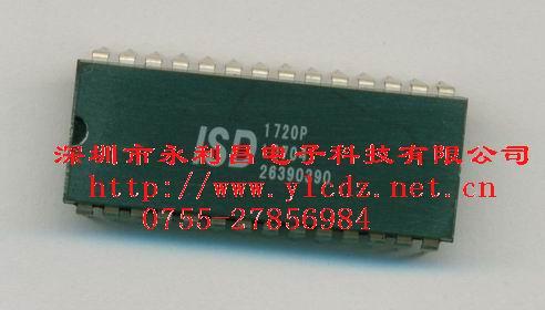 isd1720py语音芯片isd1720音乐片isd语音录音录放ic